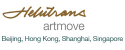 Helutrans artmove color logo